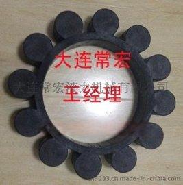 广东液力偶合器梅花盘、缓冲垫、弹性盘橡胶聚氨酯批发