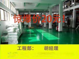 淮安环氧耐磨地坪