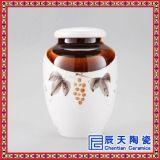 陶瓷罐子 陶瓷茶葉罐  景德鎮陶瓷茶葉罐