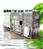本溪纯净水水处理设备、本溪离子水处理设备、本溪大型水处理设备、本溪超滤水处理设备