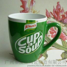 新款**色釉大肚陶瓷马克杯 礼品杯 咖啡广告杯 绿色陶瓷杯
