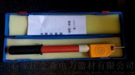 河北验电器厂家  35kv高压验电器价格 金淼电力生产销售