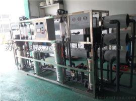 浙江纯水设备_实验室超纯水设备_纯化水处理设备