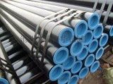 恒强供应优质燃气管塑料管塞 规格齐全 适合多种壁厚的管径
