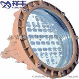 南陽led防爆燈