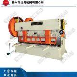 Q11D-16×2500機械剪板機