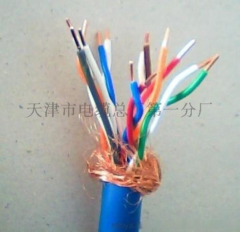 MHYVRP通信電纜|阻燃遮罩通信電纜|礦用通信電纜