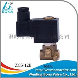 专业生产ZCS-12B草坪  人造雾工矿除尘灌溉用电磁阀