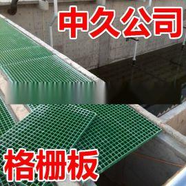 frp高强无碱地沟盖板4S店洗车房漏水格栅