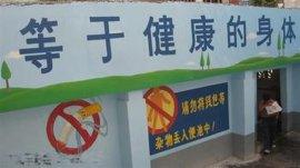 南京学校外墙美化QH-1 校园围墙彩绘 校园文化墙绘
