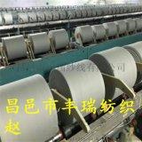 供应28支浅灰色再生棉色纺纱 32支气流纺纯棉色纱 再生棉有色棉纱