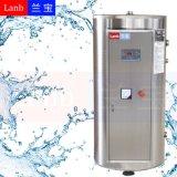 上海兰宝热水器容积商用电热水器