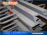 橋樑伸縮縫 GQF-E80型橋樑伸縮縫裝置