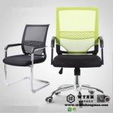 天津办公用椅  天津办公电脑椅 天津老板办公椅
