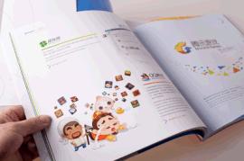 德泰印务 企业画册印刷画册宣传册 500本起批