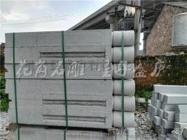 石栏杆护栏立柱材料生产|产地江西盛庐|效果(荐)