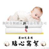 厂家直销荆疆牌优质新疆棉婴儿 儿童棉絮