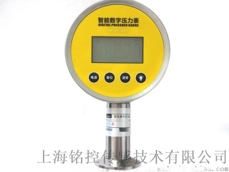 MD-S200P隔膜压力表
