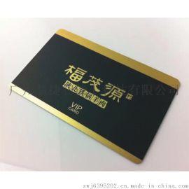 张掖拉丝会员卡,张掖PVC拉丝卡,广州感应拉丝卡制作