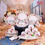 景德鎮骨瓷陶瓷食具禮品 開年禮品陶瓷食具套裝