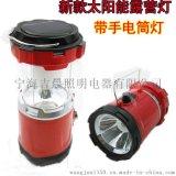 新款太陽能充電露營燈 戶外帳篷燈 LED燈小馬燈應急燈帶手電筒燈