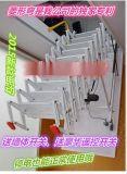 克拉玛依市区电动遥控伸缩楼梯,镁合金阁楼伸缩楼梯