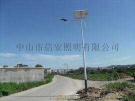 新农村太阳能路灯、节能太阳能庭院灯中山信安照明厂家批发