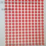 沧州喷塑避粉保护的硅胶保护胶纸