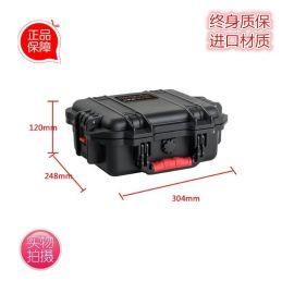安保得PP-1 防水安全保护箱防潮安全箱密封防护安全箱摄影器材箱