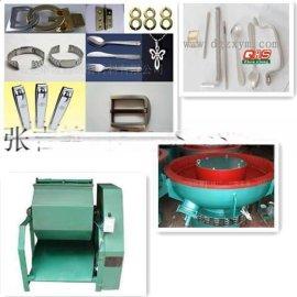 专业不锈钢五金件表面研磨抛光机 处理加工厂家