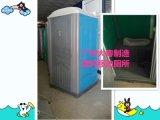 塑料移动厕所环卫厕所环保厕所