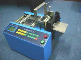 供应源尚YS-120WH橡胶管/PVC管/波纹管切管机