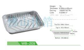 一次性铝箔餐盒 煲仔饭铝箔碗 打包盒 外 盒