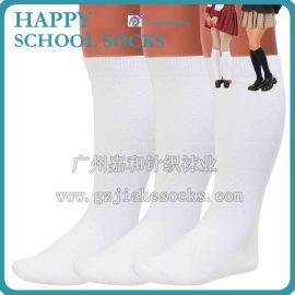 佛山袜子厂家纯色学生袜 长筒袜