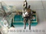 ST-5日本露明纳自动喷枪,压铸机喷头喷枪