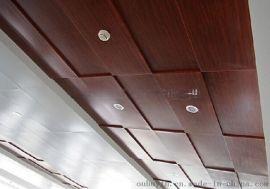 广汽本田4S店展厅吊顶-木纹铝板【新款系列】