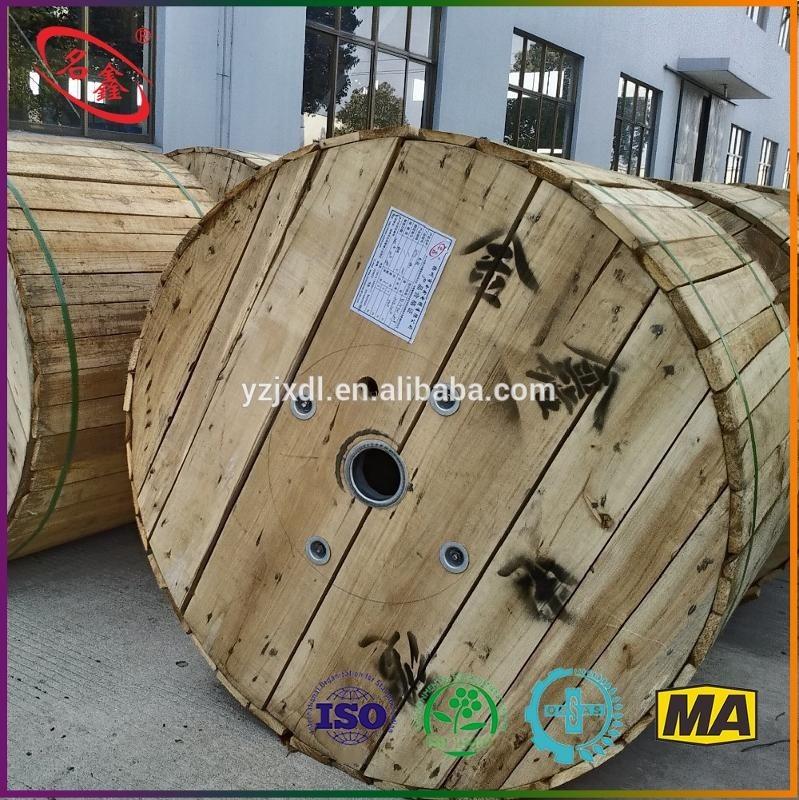 MKVVP2-22煤矿用聚氯乙烯绝缘电缆   聚氯乙烯护套铜带**钢带铠装控制电缆