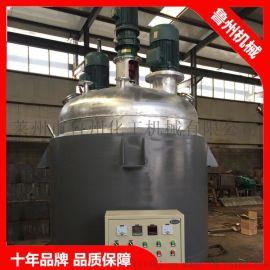 电加热反应釜/导热油电加热反应釜/不锈钢反应釜