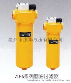 濾油機過濾器液壓油濾油過濾器濾油機濾油機