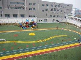 幼儿园彩色塑胶地面幼儿园室外塑胶地面专业施工