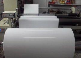 供应60-95克单面格拉辛离型纸-150克双面离型纸-进口离型纸