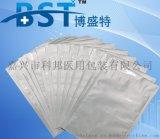 铝箔袋 高阻隔灭菌包装袋