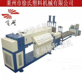 厂家长期供应直销 双螺杆塑料造粒机