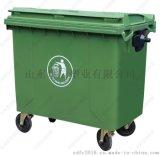 660L环卫垃圾桶铁把手660L塑料垃圾桶