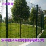 公路涂塑铁丝网 养殖铁丝网价格 交通护栏网规格