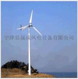 廠家直銷不變形持久耐用新型低風速風光互補5000W風力發電機晟成sc-025