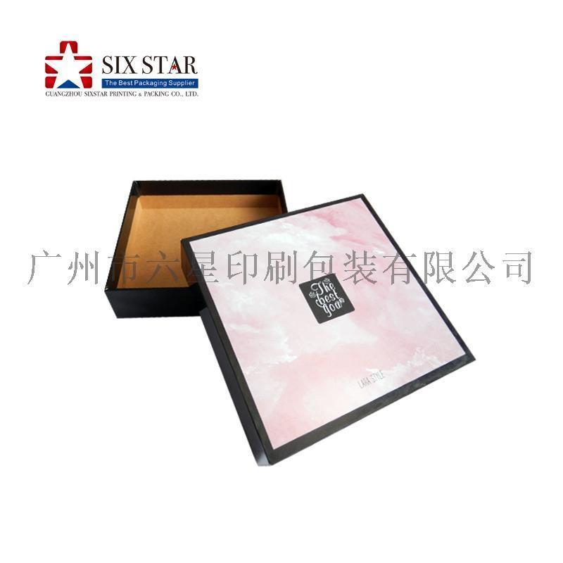 精致天地盖礼品盒精装盒定制彩盒印刷礼盒纸盒