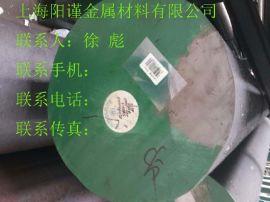 上海宝钢特钢Cr12Mo1V1模具钢,Cr12Mo1V1对应日本牌号SKD11//Cr12Mo1V1圆钢/
