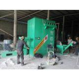硬質聚錄磨粉機~硬質pvc磨粉機