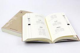 长沙出版刊物印刷,湖南省定点书刊印刷企业